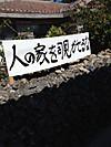 Taketomi_2